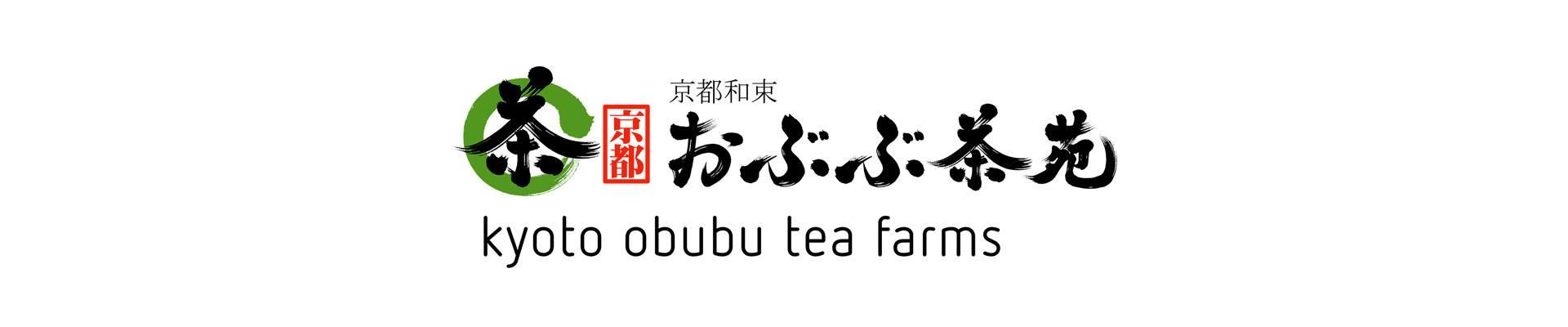Kyoto Obubu Tea Farm